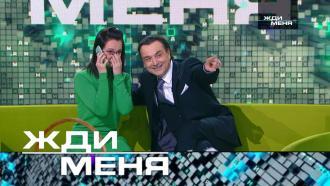 Выпуск от 25 декабря 2020 года.Новогодний выпуск.НТВ.Ru: новости, видео, программы телеканала НТВ
