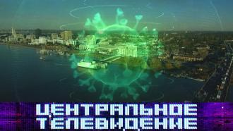 Выпуск от 26 декабря 2020 года.Выпуск от 26 декабря 2020 года.НТВ.Ru: новости, видео, программы телеканала НТВ
