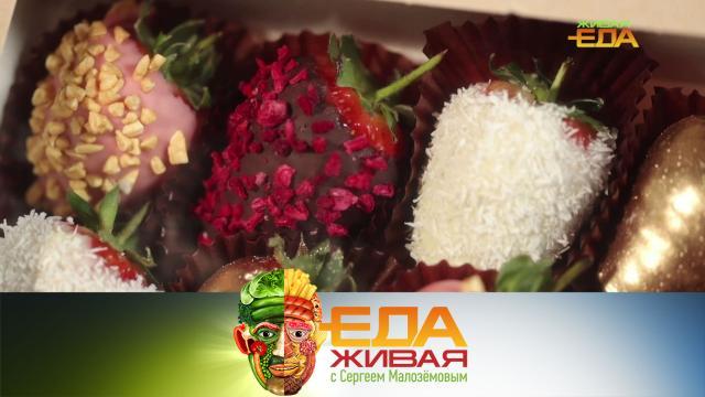 Выпуск от 26 декабря 2020 года.Съедобные презенты, вкусные вариации оливье и выбор красной рыбы к новогоднему столу.НТВ.Ru: новости, видео, программы телеканала НТВ