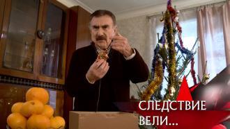 Выпуск от 27 декабря 2020 года.«Беспощадный блондин».НТВ.Ru: новости, видео, программы телеканала НТВ