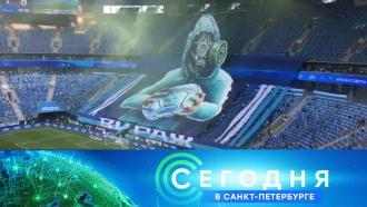 28 декабря 2020 года. 19:20.28 декабря 2020 года. 19:20.НТВ.Ru: новости, видео, программы телеканала НТВ