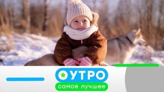28 декабря 2020 года.28 декабря 2020 года.НТВ.Ru: новости, видео, программы телеканала НТВ