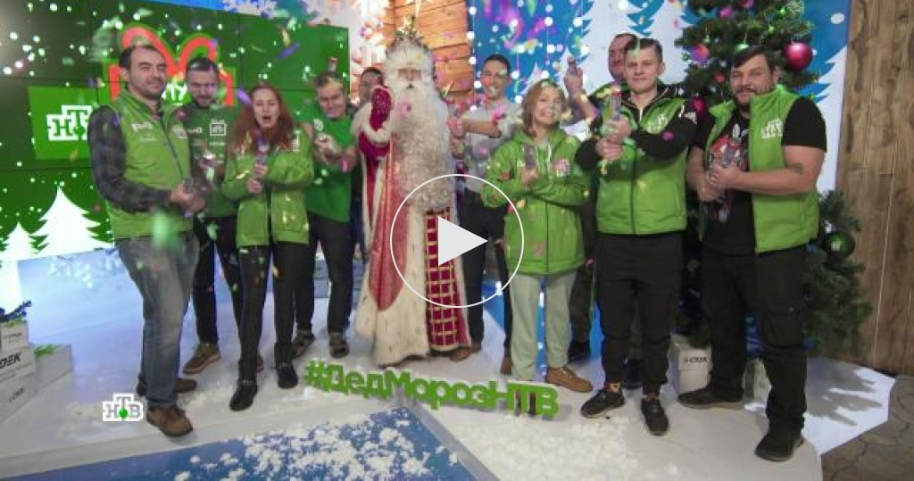 Новогодняя сказка от Калининграда до Владивостока: Дедушка Мороз исполнил мечты ребят иподвел итоги путешествия
