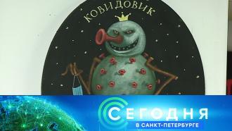 30 декабря 2020 года. 19:20.30 декабря 2020 года. 19:20.НТВ.Ru: новости, видео, программы телеканала НТВ
