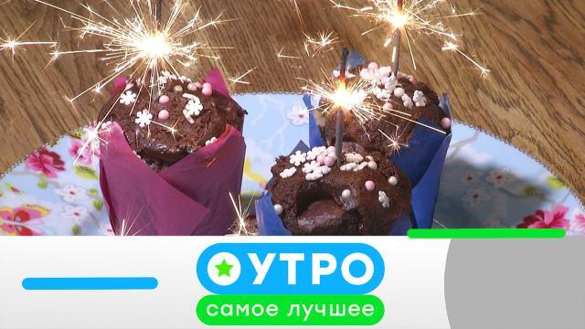 30декабря 2020года.30декабря 2020года.НТВ.Ru: новости, видео, программы телеканала НТВ