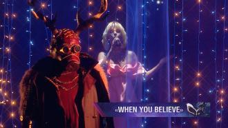 Олень иВалерия: When You Believe