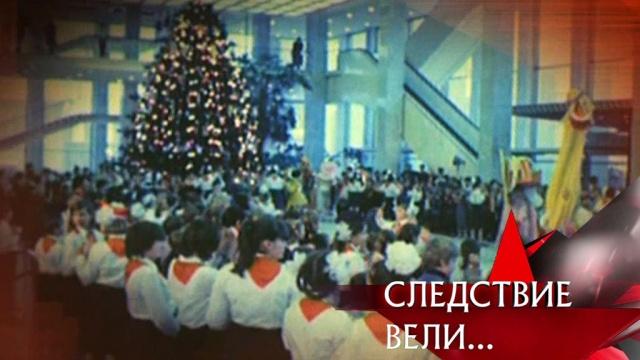 «Основной инстинкт».«Основной инстинкт».НТВ.Ru: новости, видео, программы телеканала НТВ