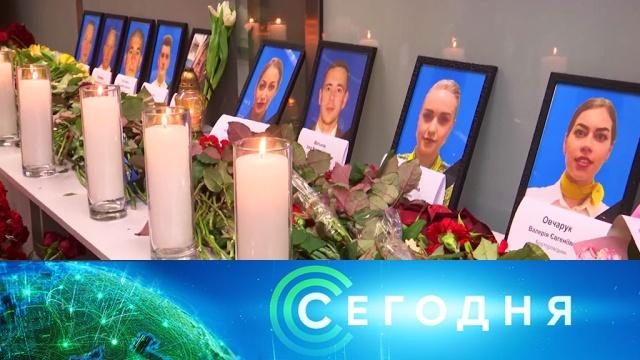 9 января 2020 года. 10:00.9 января 2020 года. 10:00.НТВ.Ru: новости, видео, программы телеканала НТВ