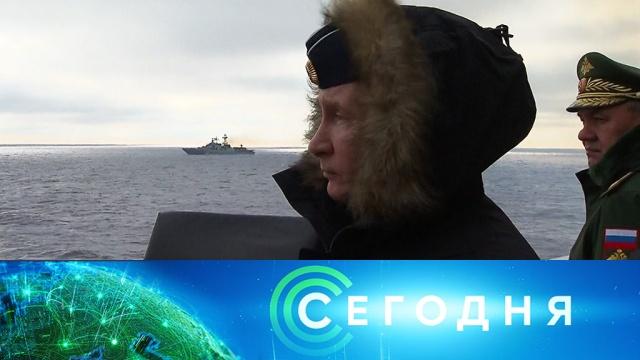 9 января 2020 года. 19:00.9 января 2020 года. 19:00.НТВ.Ru: новости, видео, программы телеканала НТВ