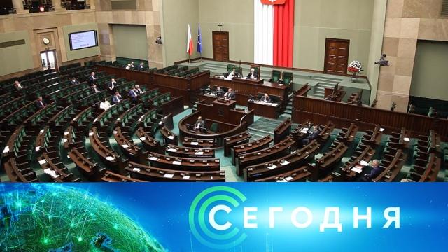 10 января 2020 года. 08:00.10 января 2020 года. 08:00.НТВ.Ru: новости, видео, программы телеканала НТВ