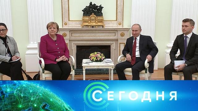11 января 2020 года. 16:00.11 января 2020 года. 16:00.НТВ.Ru: новости, видео, программы телеканала НТВ