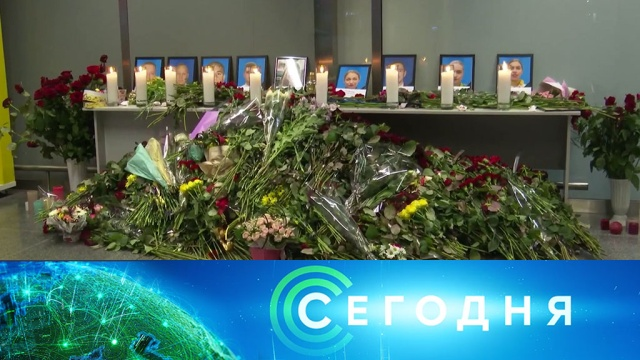 12 января 2020года. 08:00.12 января 2020года. 08:00.НТВ.Ru: новости, видео, программы телеканала НТВ