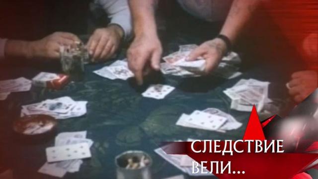 «Игра на миллионы».«Игра на миллионы».НТВ.Ru: новости, видео, программы телеканала НТВ