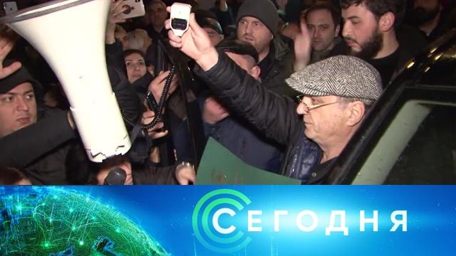 13 января 2020 года. 07:00.13 января 2020 года. 07:00.НТВ.Ru: новости, видео, программы телеканала НТВ