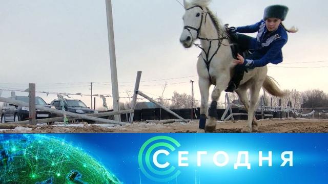 13января 2020года. 08:00.13января 2020года. 08:00.НТВ.Ru: новости, видео, программы телеканала НТВ