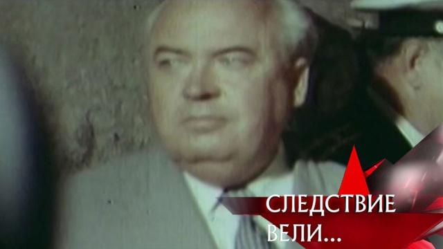 «Владыка кубанский».«Владыка кубанский».НТВ.Ru: новости, видео, программы телеканала НТВ