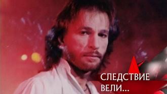 «Игорь Тальков. Пуля для кумира»