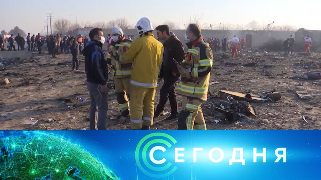 14 января 2020 года. 13:00.14 января 2020 года. 13:00.НТВ.Ru: новости, видео, программы телеканала НТВ