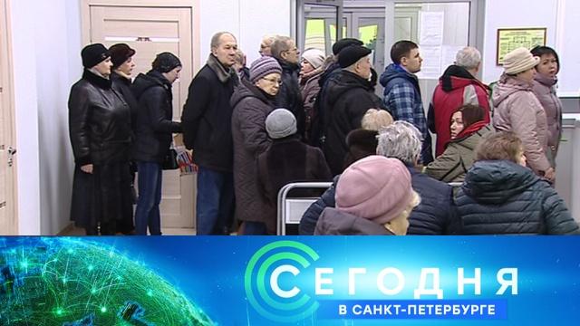 14 января 2020 года. 16:15.14 января 2020 года. 16:15.НТВ.Ru: новости, видео, программы телеканала НТВ