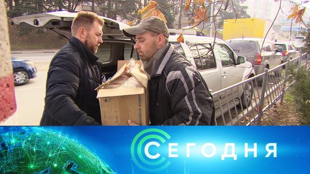 14января 2020года. 19:00.14января 2020года. 19:00.НТВ.Ru: новости, видео, программы телеканала НТВ