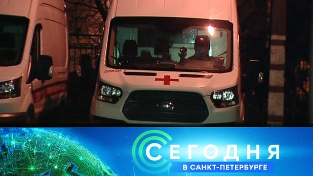 14 января 2020 года. 19:20.14 января 2020 года. 19:20.НТВ.Ru: новости, видео, программы телеканала НТВ