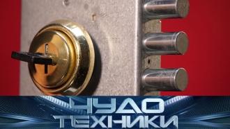 Проверка дверных замков, особенности здоровья рыжеволосых людей итест карманного принтера. «Чудо техники»— 26января в11:00.НТВ.Ru: новости, видео, программы телеканала НТВ