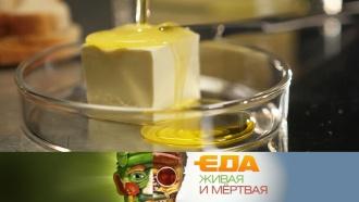Плюсы маргарина, реальная польза варенья истоимость настоящего шафрана. «Еда живая имёртвая»— 25января в11:00.НТВ.Ru: новости, видео, программы телеканала НТВ