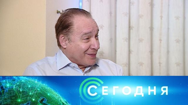 15 января 2020 года. 10:00.15 января 2020 года. 10:00.НТВ.Ru: новости, видео, программы телеканала НТВ