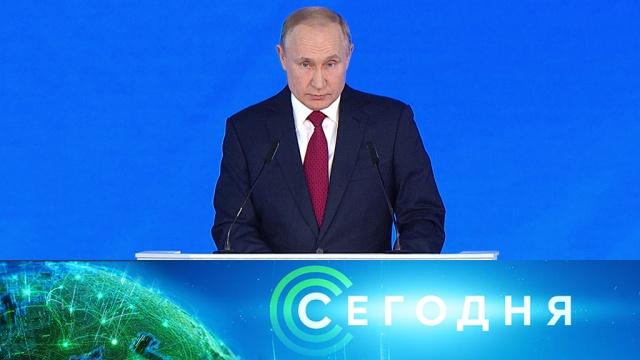 15 января 2020 года. 13:00.15 января 2020 года. 13:00.НТВ.Ru: новости, видео, программы телеканала НТВ