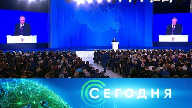 15 января 2020 года. 07:00.15 января 2020 года. 07:00.НТВ.Ru: новости, видео, программы телеканала НТВ