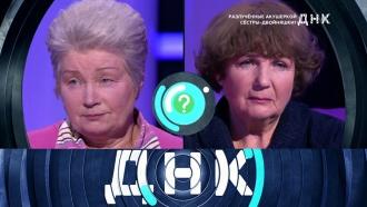 «Разлученные акушеркой <nobr>сестры-двойняшки</nobr>?»