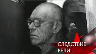 «Коронованные воры».«Коронованные воры».НТВ.Ru: новости, видео, программы телеканала НТВ