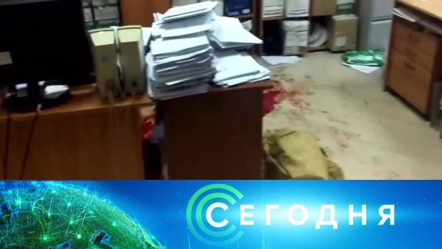 16января 2020года. 10:00.16января 2020года. 10:00.НТВ.Ru: новости, видео, программы телеканала НТВ