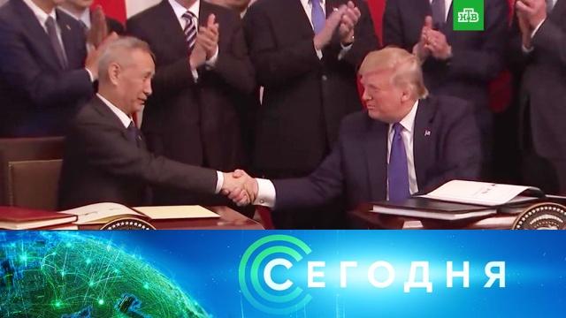 16 января 2020 года. 13:00.16 января 2020 года. 13:00.НТВ.Ru: новости, видео, программы телеканала НТВ