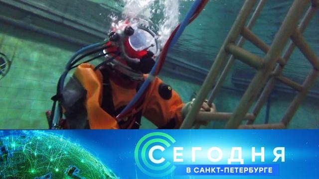 16 января 2020 года. 19:20.16 января 2020 года. 19:20.НТВ.Ru: новости, видео, программы телеканала НТВ