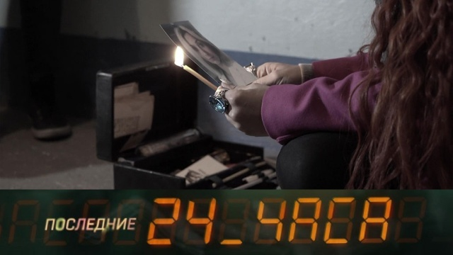Выпуск от 18 января 2020 года.Выпуск №6.НТВ.Ru: новости, видео, программы телеканала НТВ
