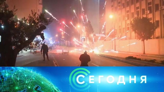 16 января 2020 года. 08:00.16 января 2020 года. 08:00.НТВ.Ru: новости, видео, программы телеканала НТВ