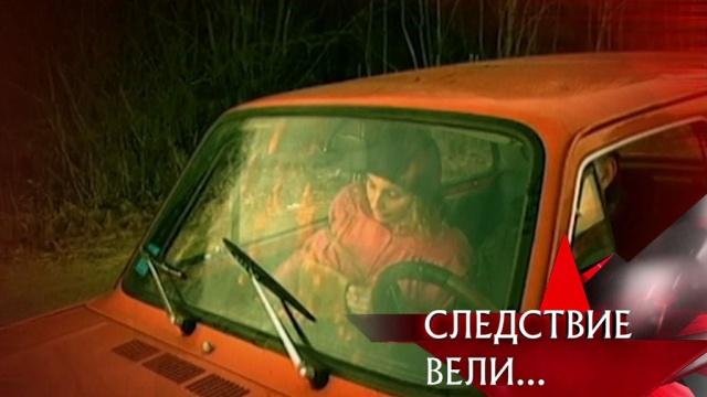 «Витебский душитель».«Витебский душитель».НТВ.Ru: новости, видео, программы телеканала НТВ
