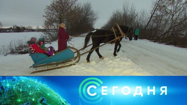 17 января 2020 года. 10:00.17 января 2020 года. 10:00.НТВ.Ru: новости, видео, программы телеканала НТВ