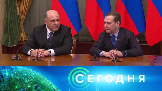 17 января 2020 года. 16:00.17 января 2020 года. 16:00.НТВ.Ru: новости, видео, программы телеканала НТВ