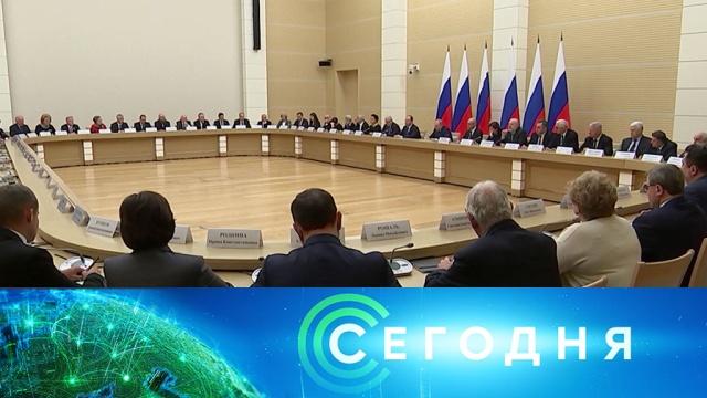 17января 2020года. 07:00.17января 2020года. 07:00.НТВ.Ru: новости, видео, программы телеканала НТВ