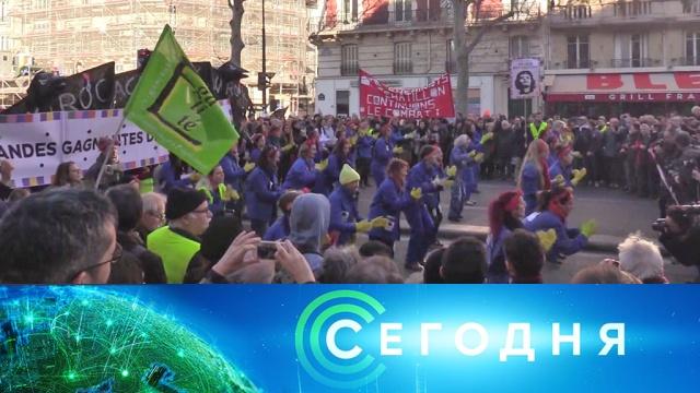 17 января 2020 года. 08:00.17 января 2020 года. 08:00.НТВ.Ru: новости, видео, программы телеканала НТВ