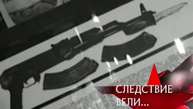 «Дело автоматчиков».«Дело автоматчиков».НТВ.Ru: новости, видео, программы телеканала НТВ