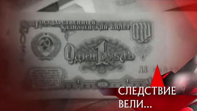 «Король подделки».«Король подделки».НТВ.Ru: новости, видео, программы телеканала НТВ