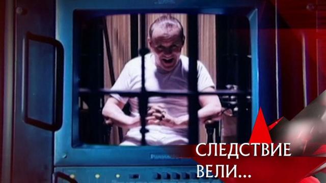 «Бесы».«Бесы».НТВ.Ru: новости, видео, программы телеканала НТВ