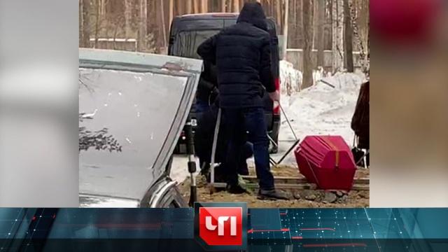 17 января 2020 года.17 января 2020 года.НТВ.Ru: новости, видео, программы телеканала НТВ