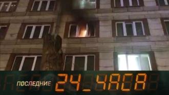 Экстрасенсы заглянут впрошлое иузнают, кто виноват впожаре, погубившем юную петербурженку. «Последние 24часа»— всубботу на НТВ