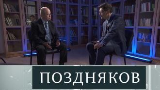 Эксклюзивное интервью научного руководителя Института востоковедения РАН Виталия Наумкина— сегодня на НТВ