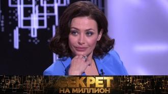 Звезда сериала «Скорая помощь» Екатерина Волкова иее «Секрет на миллион»— всубботу в20:50