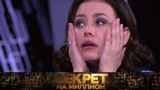 Какой диагноз долгое время скрывала Екатерина Волкова? «Секрет на миллион»— всубботу на НТВ.НТВ.Ru: новости, видео, программы телеканала НТВ